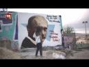 В Европе появились граффити ко дню рождения Путина