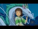 Унесённые призраками - сегодня легендарный мультфильм Хаяо Миядзаки празднует свой день рождения!