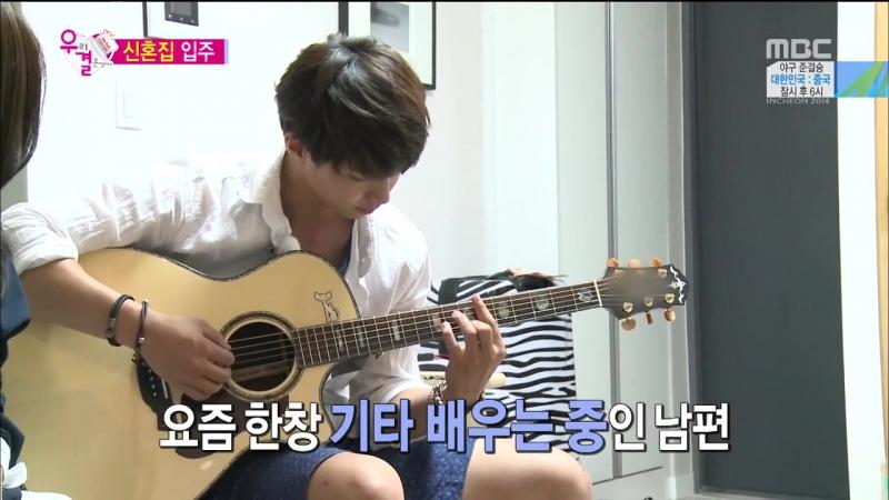 [XDUB DORAMA] We Got Married 4 (Song Jae Rim Kim So Eun)/Молодожены 4(Сон Чжэ Рим Ким Со Ын ) - 2 серия