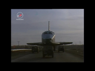 """Архив. Подготовка и запуск МТКС """"Энергия-Буран"""""""