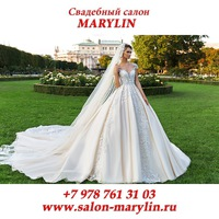wedding_boutique_marylin