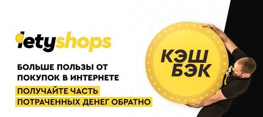 Казино viva омск вакансии работа в онлайн казино без вложений 200$ в день