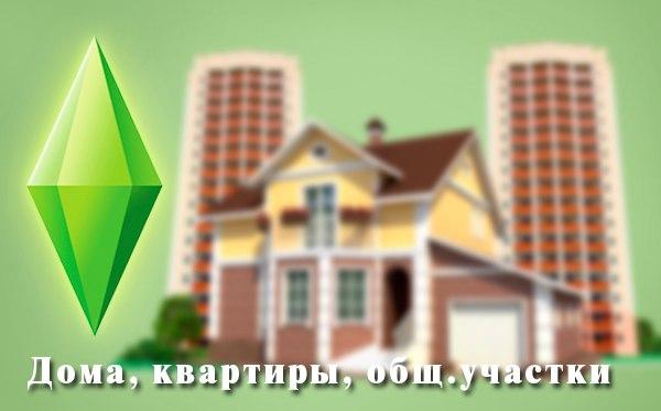 https://pp.vk.me/c639121/v639121305/d9f/GX9o2RvvK_I.jpg