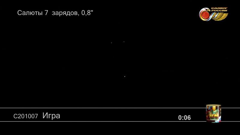 Игра_БОЛЬШОЙ_ПРАЗДНИК