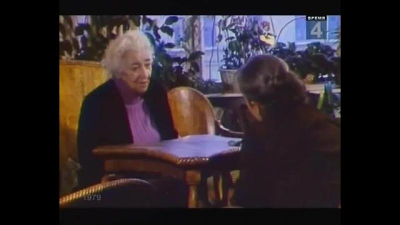 03. Фаина Георгиевна Раневская. Последнее и единственное интервью. (1979)