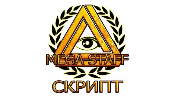 Скрипты Altis Life – 95 товаров   ВКонтакте