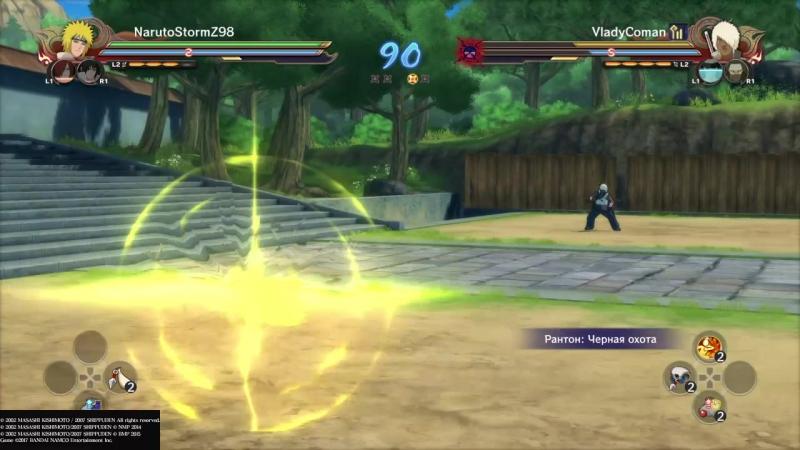 NARUTO SHIPPUDEN_ Ultimate Ninja STORM 4 ROAD TO BORUTO Онлайн битвы 1
