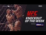 KO of the Week  Jeremy Stephens vs Rony Jason