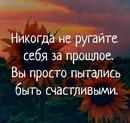Анна Собецкая фото #26