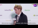 [RUSBLOCK] 161119 Zico Boys and Girls MelOn Music Award Interview рус.саб
