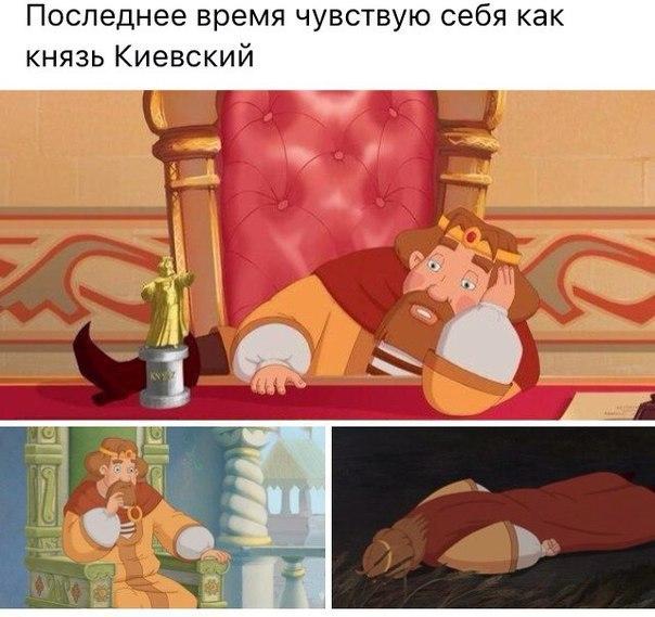 Фото №456255483 со страницы Стаса Моховикова