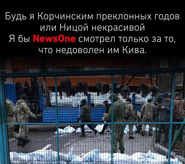 """Евгений Мураев: Второй день NewsOne в центре внимания, и вопросы """"как вы прокомментируете..."""