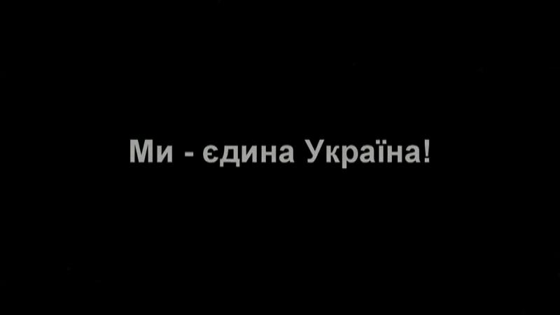 Олег Винник Перлина Україна