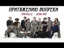 Притяжению вопреки Defying Gravity 2009 серия 10