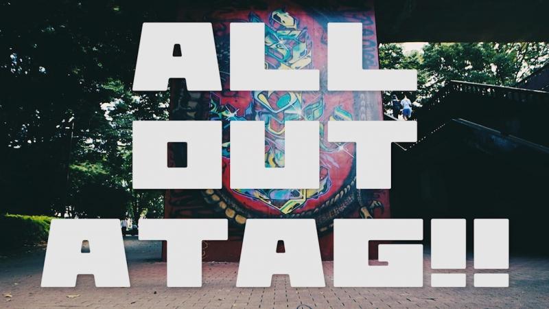 【SLH】ALL OUT ATAG!!を踊ってみた【ドラゴンキッド】 sm32030619