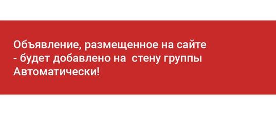 Разместить объявление город белорецк интим масаж частные объявления
