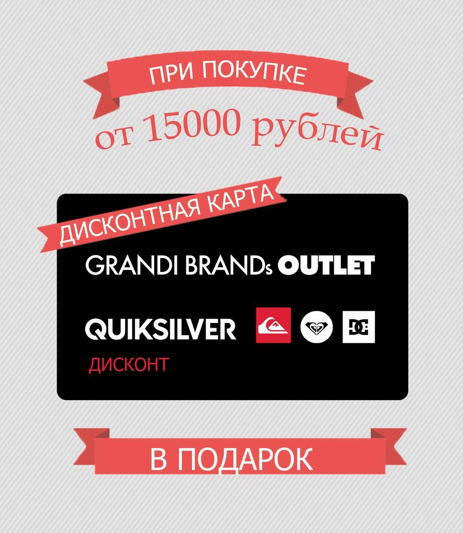 offer-label