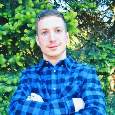 Станислав Купчин