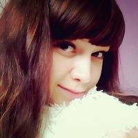 Lina Leslin