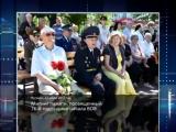 ГТРК ЛНР. Очевидец. Митинг памяти, посвященный 76-й годовщине начала ВОВ. 22 июня 2017