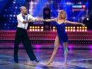 ГлюкoZa Глюкоза в программе Танцы со звёздами 8.12.2012
