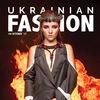 UKRAINIAN FASHION ACADEMY