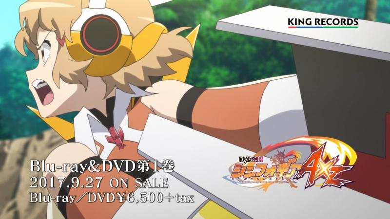 [AXZ BD/DVD CM7] - Shirabe Tsukuyomi(CV: Yoshino Nanjo) Kirika Akatsuki(CV: Ai Kayano)