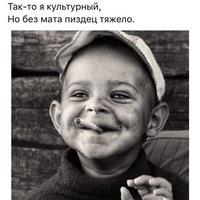 Геннадий Шипилов