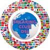 Speaking Club DSL