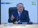 22.12.11 zh. N.Nazarbaev A tayda (240p)