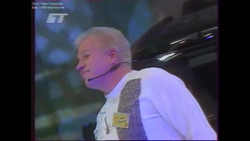 Ваше Лото (БТ, 11.09.2006) Яков Науменко - Родны Мінск