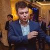 Andrey Rozhko