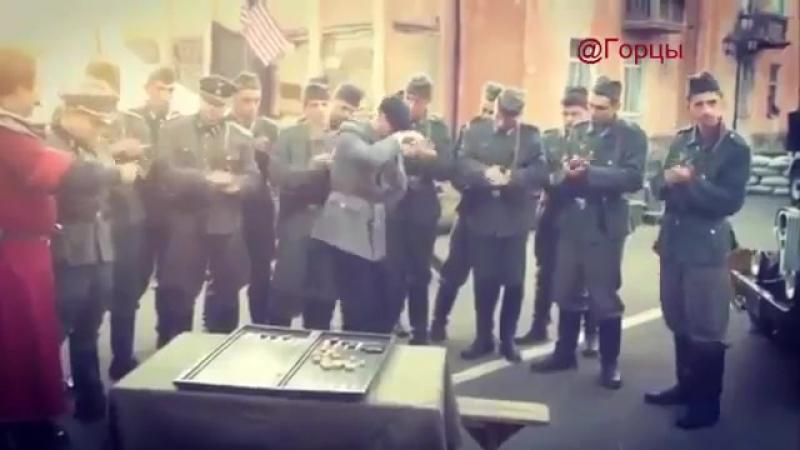 Кайфарики заставили Гитлера танцевать лезгинку