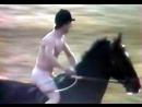 Прыжки на лошади голышом