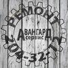 Ремонт бытовой техники в Перми, тел.: 277-11-37