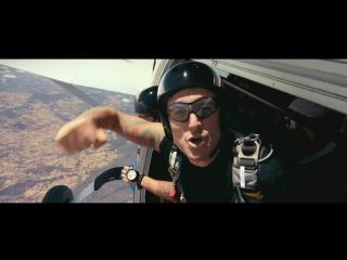 Parkway Drive - Vice Grip. Если и буду прыгать с парашютом, то только под этот саунд !.!
