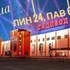 Seher Quliyev 24-62