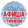 Полуфинал Региональной лиги «ЗАПСИБ» МС КВН