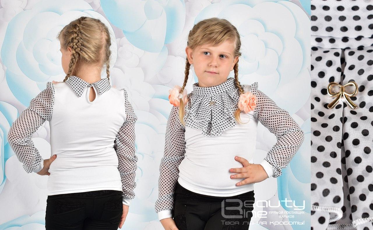 Новинки 22.08.2017 Детская одежда