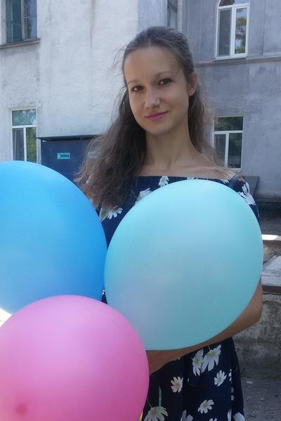 Лилия Кудашкина