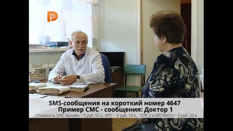 Стартовало голосование за участников народного телевизионного конкурса «Земский доктор-2017»
