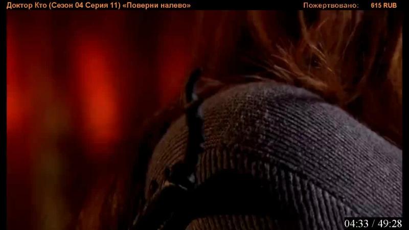 Доктор Кто трансляция / Doctor Who LIVE — live