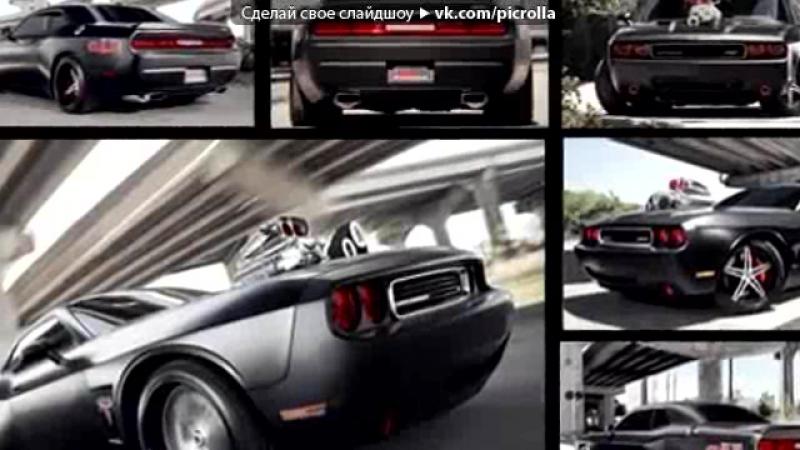 Dodge Challenger SRT8 by CULT Energy Drink под музыку Black Eyed Peas - Rock That Body (duB staP). Picrolla