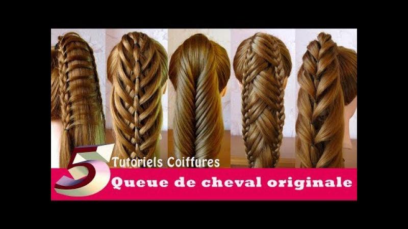 Tutoriels Coiffures queue de cheval originale 5 idées 🌸 Ponytail Hairstyles