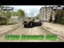 Urban Romance Map (Городская романтика) | v07.11.17 | Spin Tires: MudRunner