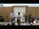 «Тецавэ»|«Гранаты и колокольчики вокруг Иешуа Мессии» — Артур Давыдов. ЕМО МАИМ ЗОРМИМ Израиль