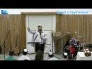 «ТРУМА — Вклад в труд Божий» — В.Веренчик. ЕМО МАИМ ЗОРМИМ Израиль