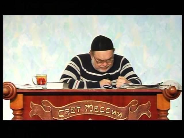 «Ки Тиса» — Валерий Дэма Урок 22 МЕБИ » Freewka.com - Смотреть онлайн в хорощем качестве