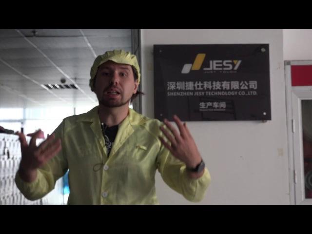 Как делают защищенные телефоны Jesy. Смотрим как устроен китайский завод!