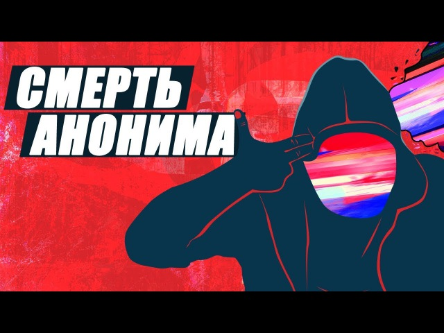 ЗАПРЕТ АНОНИМАЙЗЕРОВ VPN TOR [netstalkers]